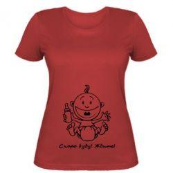 9287b59840a2 Женские футболки на тему  Беременным - купить тематические женские ...