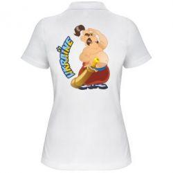 Женская футболка поло Сміливий козак