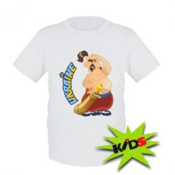 Детская футболка Сміливий козак