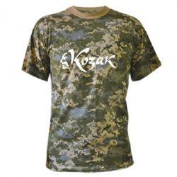 Камуфляжная футболка Справжній козачина