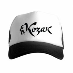 Кепка-тракер Справжній козачина