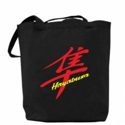 Сумка Suzuki Hayabusa