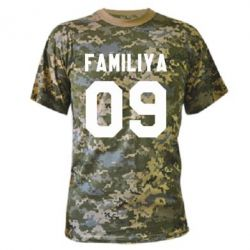 Камуфляжная футболка Ваша фамилия и номер - PrintSalon