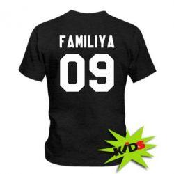 Детская футболка Ваша фамилия и номер - PrintSalon