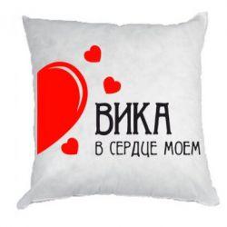 Днем российского, картинка с надписями вика