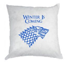 Подушка Winter is coming (Игра престолов) - PrintSalon