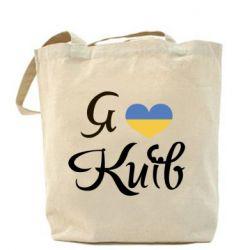 Сумка Я Київ