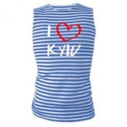 Майка-тельняшка Я люблю Киев - на английском
