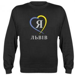 Килимок для миші Я люблю Львів - купити в Києві 7cacdc40b4960