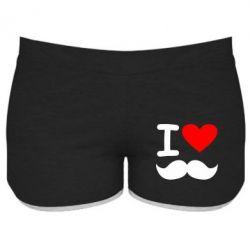 Жіночі шорти Я люблю вуса