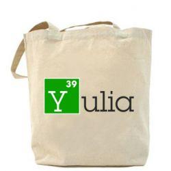 Сумка Yulia